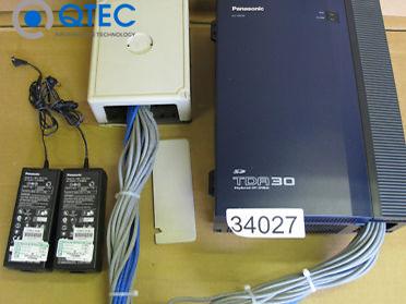 خدمات-سانترال-پروژه-1
